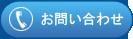 TaraXL - USB3 Stereo Vision Camera Customization
